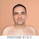 humanae_pantone_61-6_c
