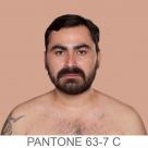 humanae_pantone_63-7_c